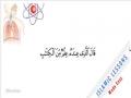 Imamah  Divine knowledge - English