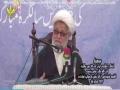 [Seminar] 38th Anniversary of Inqilab Islami | Speaker : H.I Moulana Ghulam Abbas Raesi - Urdu