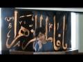 Children Majlis - Zainabia MI 2009 - Quran 3 - Zuhair - Arabic