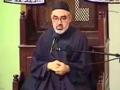 [Ayyame Fatimiyya 2017](4)Topic: Deen e Islam Hayat e Fatimah Zahra s.a ki roshni mein| H.I Ali Murtaza Zaidi -