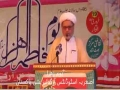 [ASOs 46th Convention 2017] Youm Zehra s.a | Speech : Molana Neem ul Hssan Husaini - Urdu
