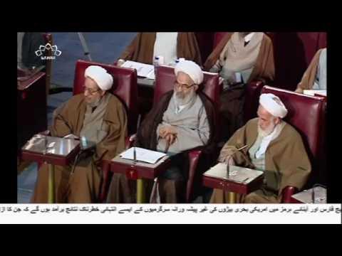 [08 March 2017] مسئلہ فلسطین عالم اسلام کا اہم ترین مسئلہ - Urdu