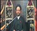 1st Majlis Ayam-E-Fatimia sa 1438 Hijari 3-March-2017 H I Syed Muhammad Zaki Baqri at Jamia Al-Sadiq as G-9/2 Islamabad