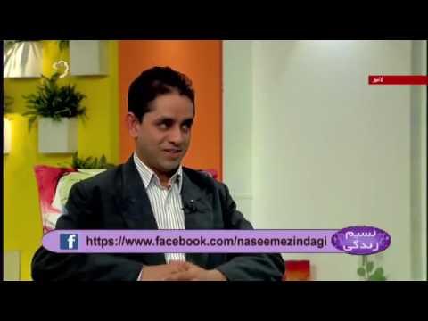 [ بچوں میں گلے کا انفکشن  [ نسیم زندگی - SaharTv Urdu