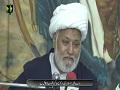 اسلام ایک مرکزی حاکم و حکومت کا قائل ہے - H.I. Ghulam Abbas Raisi   Urdu