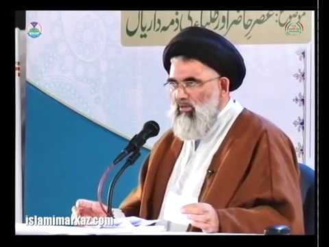 [Clip] Prayers in 5 separate times or combined- Allama Syed Jawad Naqvi - Urdu