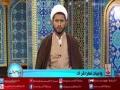 [ Ahkam e Ebadat - احکام عِبادات ] Topic: Wajibat e Namaz   Bethat Educational TV - Urdu