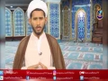 [ Ahkam e Ebadat  - احکام عِبادات ] Topic: Sharyat-e-Wuzu | Bethat Educational TV - Urdu