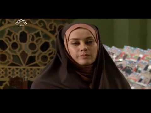 [ Irani Drama Serial ] Yadeen   یادیں - Episode 12   SaharTv - Urdu