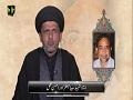استاد شہید سبطِ جعفرؒ اور احسنِ عمل | Urdu