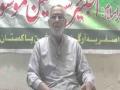 [ Weekly Lecture ] Topic: Dunya G Haqeeqat | Engr S.Hussain Moosavi - Sindhi
