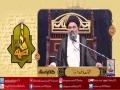 [ Kalam e Ustad - کلام استاد ] Topic: Haqiqat e Fatima sa. | Bethat Educational TV Channel - Urdu
