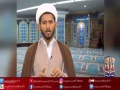 [ Ahkam e Ebadat - احکام عِبادات ] Topic: Wuzu Jabira | Bethat Educational TV - Urdu