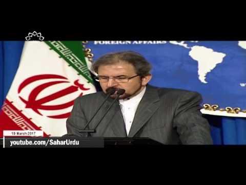 [19 March 2017] ایران مخالف بیانات کا سخت جواب- Urdu