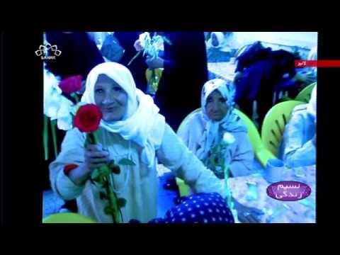 سیدہ فاطمہ زہرا ؑ کی ولادت کے دن اسلامی جمہوریہ ایران میں کیا کیا