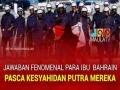 Jawaban Fenomenal Para Ibu  Bahrain Pasca Kesyahidan Putra Mereka - Sayyed Hassan Nasrallah - Arabic sub Malay