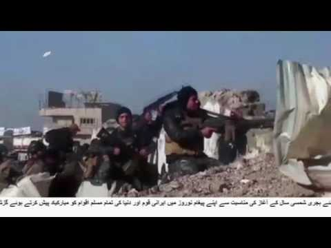 [20 March 2017] موصل میں عراقی فوج کی جاری کامیابیاں - Urdu