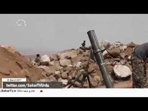 [20 March 2017] سعودی حکام کے ایران مخالف بیانات کا سخت جواب - Urdu