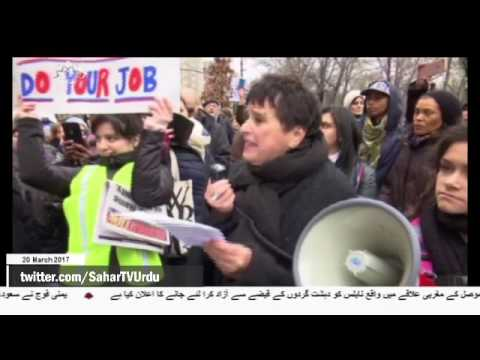 [20 March 2017] ٹرمپ کے مسافرتی فرمان کے خلاف مظاہرے- Urdu