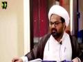 [BIS Dars-07] Topic : Adle Elahi or Maad | Moulana Muhammad Raza Dawoodani - Urdu
