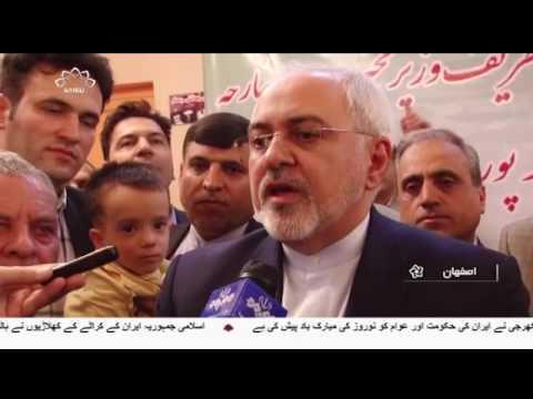 [21 March 2017] ایران ایٹمی معاہدے - Urdu