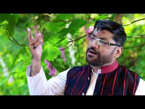 [Manqabat] Wo Fatima (sa) Hai - Nasir Agha - Urdu