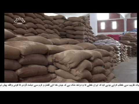 [23 March 2017] ایران کے ساتھ تجارت کی بحالی کا اعلان- Urdu