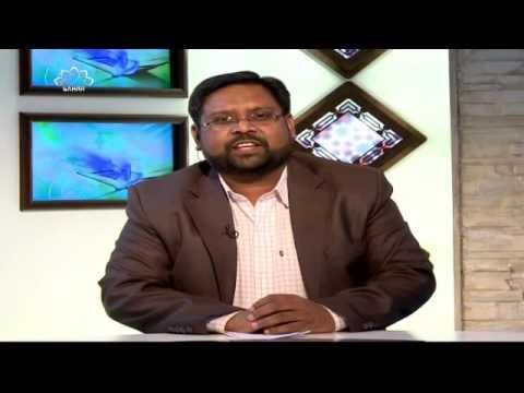 [Rahe Roshan] Adam wa Hawa say Pehly Insan ki Khilqat - آدم و حوا سے پہلے انسان کی خلقت - Urdu