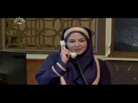 [ Irani Drama Serial ] Yadeen | یادیں - Episode 19 | SaharTv - Urdu