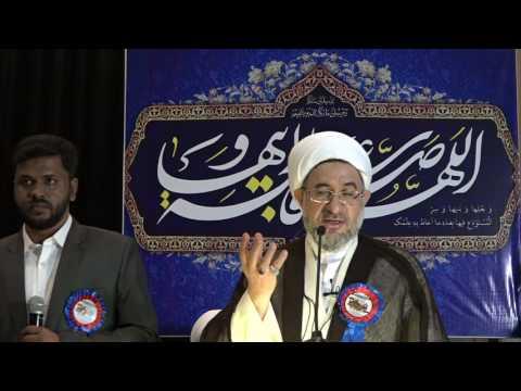 [International Conference] Ettehaad-e-Ummat Seerat-e-Zahra (s) ki Roshni Me - Ayatullah Sheikh Mohsin Araki