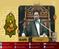[ Kalam e Ustad - کلام استاد ] Topic: Insan Aseer e Uswa - انسان اسیرِاسوہ | Bethat TV - Urdu
