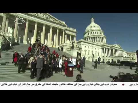[24 March 2017] ایران کے خلاف امریکی پابندیوں میں اضافہ کئے جانے کی کوشش