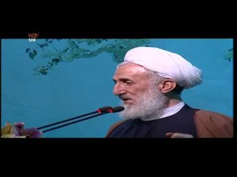 [24 Mar 2017] Khutba namaz jomae tehran - حجت الاسلام صدیقی - خطبہ نماز جمعہ - Urdu