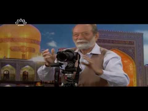[ Irani Drama Serial ] Yadeen | یادیں - Episode 20 | SaharTv - Urdu