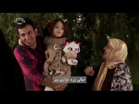 Irani Movie - Kanjoos -  کنجوس - Farsi Sub Urdu
