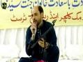 [ Jashan-e-Wiladat-e-Khatoon-e-Jannat ] Poetry : Janab Mir Takallum | 1438/2017 - Urdu