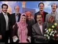 [ Irani Drama Serial ] Yadeen | یادیں - Episode 26 | SaharTv - Urdu