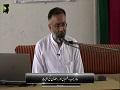ماہِ رجب، شعبان اور رمضان کی اہمیت | Urdu