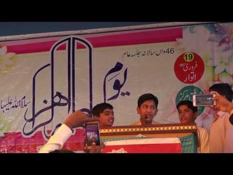 [ASOs 46th Annual Convention] Manqabat : اے امام زمانہ آپ کیوں ھیں نھان - Urdu