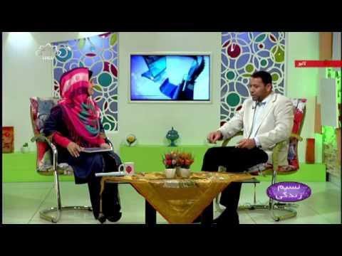 [ اسلام کی نظر میں درگذر کی اہمیت [ نسیم زندگی - SaharTv Urdu