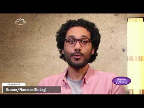 [ کتب بینی اور مطالعہ کی عادت کیسے اپنائیں [ نسیم زندگی - SaharTv Urdu