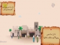 [Motion Graphics] پیسے کی سیاست - Urdu