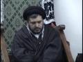 Philosophy of Namaz - Maulana Sartaj Zaidi - Urdu