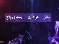 [Question-08] مکتب تشیع  رائج شبہات اور انحرافات | H.I Moulana Ghulam Abbas Raeesi - Urdu