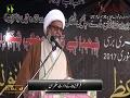 فرعونیت کے وارث حکمران | Urdu