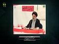 اُمّتِ مسلمہ تشنہِ شہید باقر الصدرؒ | Urdu