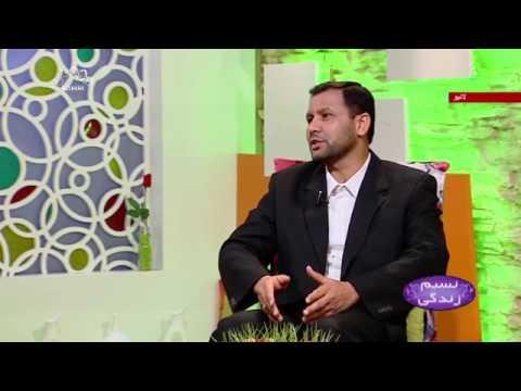 [ حضرت علی (ع) اور مسلمانان عالم [ نسیم زندگی - SaharTv Urdu
