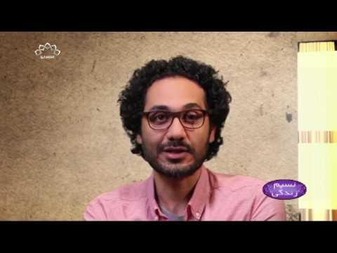 [ کتاب اور کتب بینی کے فوائد [ نسیم زندگی - SaharTv Urdu