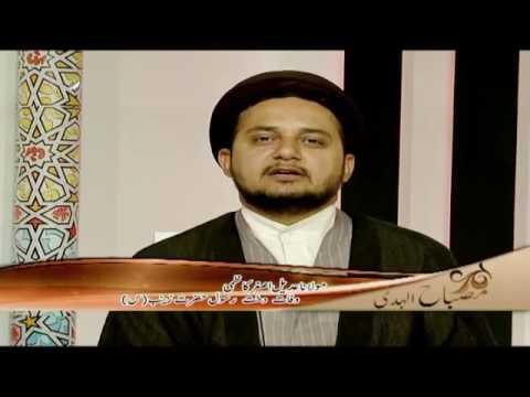 [ Misbah ul Huda ] حضرت زینبؑ کی امام حسینؑ سےمحبت اور ایک دوسرےسےانسیتؑ -