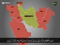 ایران نا امن خطے میں پر امن ملک !   Farsi sub Urdu